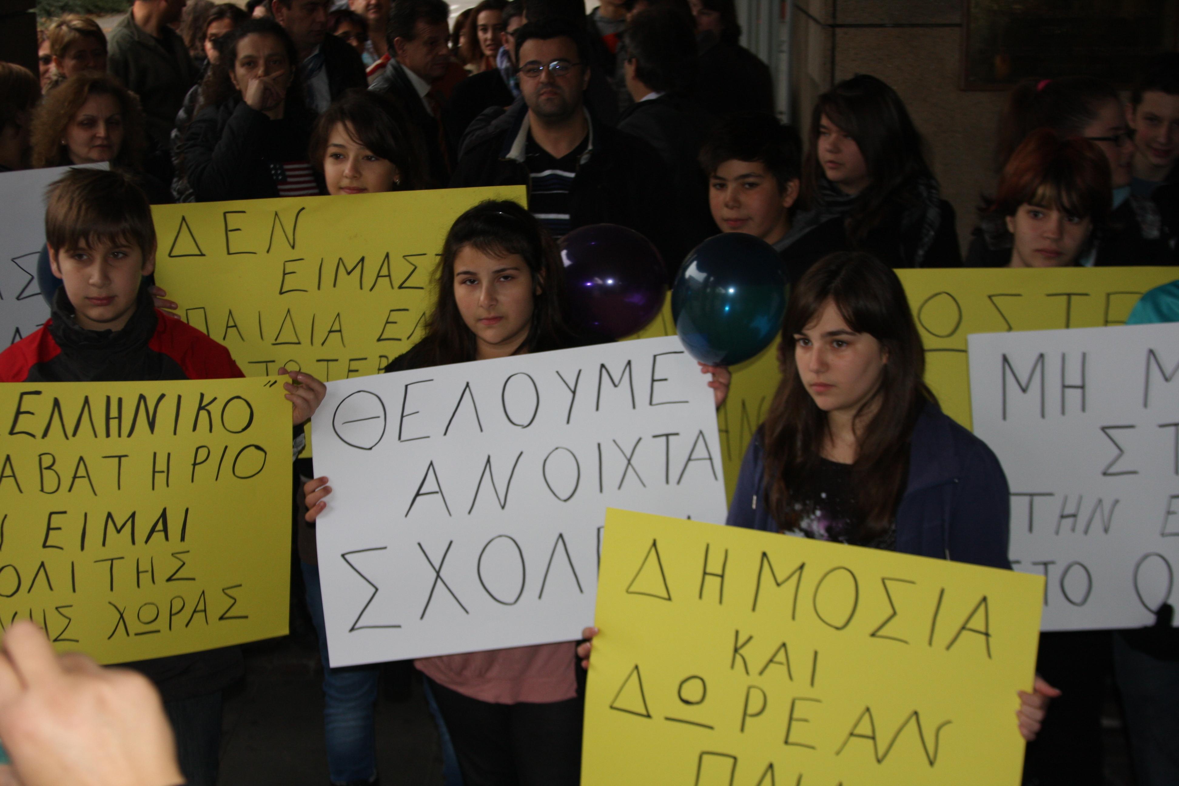 IMG 8909 Διαμαρτυρία Μαθητών στο Προξενείο της Στουτγάρδης