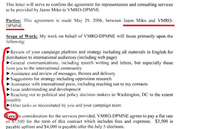 contract miko vmro Πρόεδρος Σκοπιανών της Διασποράς πίσω από το Ρατσιστικό φιλμ με τον  Nick Stoyan