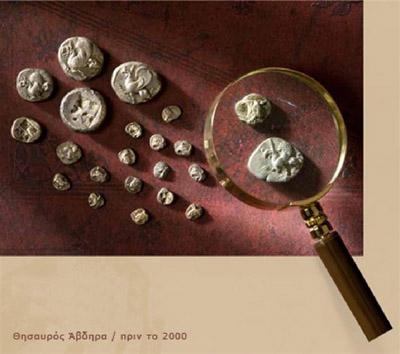 avdira2 Ενας θησαυρός νομισμάτων από τα Άβδηρα στην Αθήνα