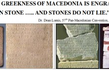 The Greekness of Macedonia is engraved in a Stone
