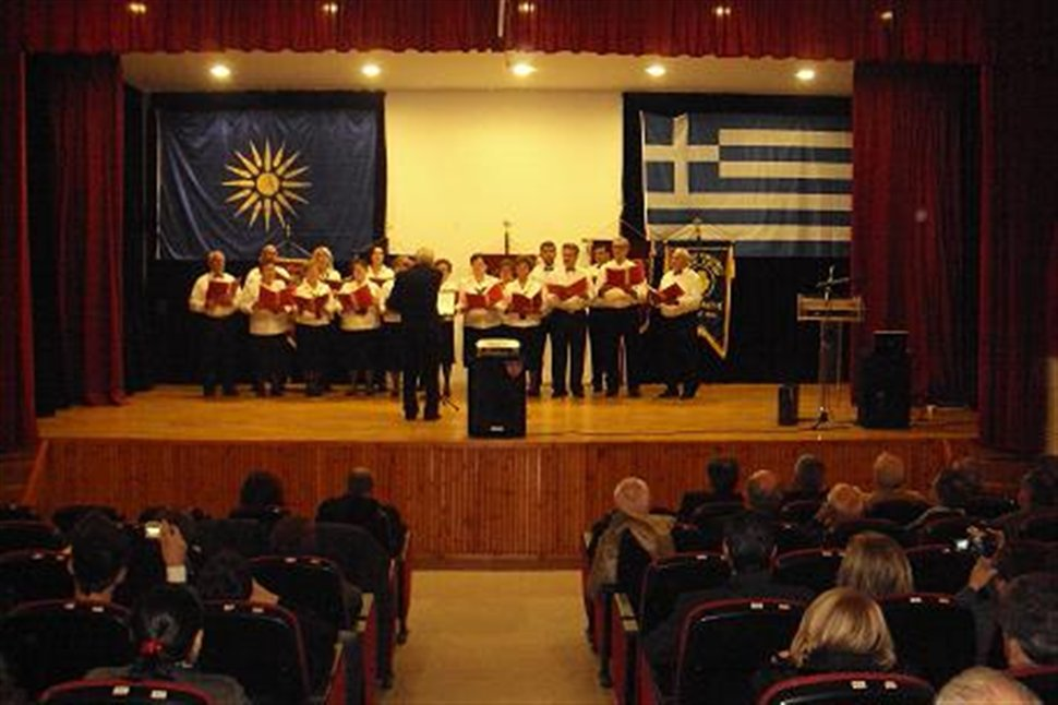 makedones  Oι Μακεδόνες oργανώνονται απέναντι στην προπαγάνδα
