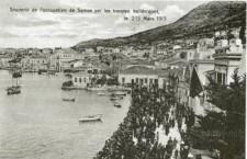 Η Ένωση της Σάμου με την Ελλάδα