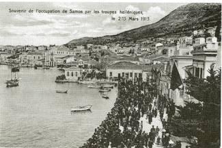 samos1 Η Ένωση της Σάμου με την Ελλάδα