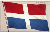 samos5 Η Ένωση της Σάμου με την Ελλάδα