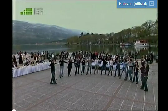 xoreutiko Macedonian Folk Dances from Greece   Yannis Katevas