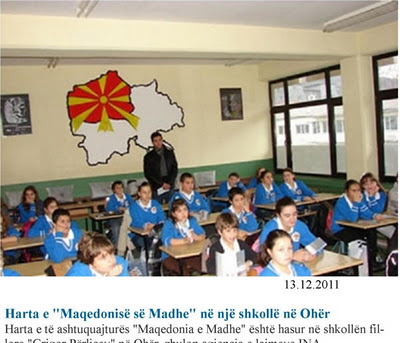 dimotiko sxoleio skopion Irredentist map of United Macedonia in a primary school of FYROM