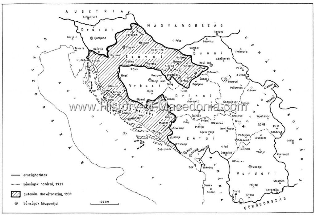 178 1024x699 H Βαρντάρσκα Μπανόβινα σε σπάνιους Γιουγκοσλαβικούς Χάρτες