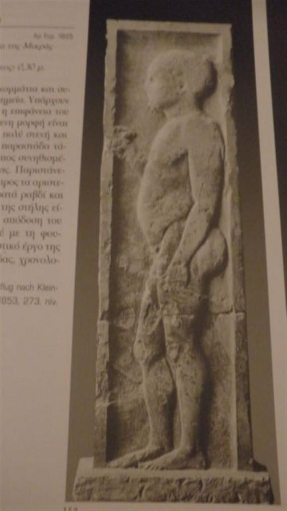 ANAGLIFO 576x1024 Εργο του Εθνικού Αρχαιολογικού Μουσείου ζητούν οι Τούρκοι