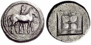 KING MOSEO4 300x150 Greece wins Swiss court ruling over ancient coin