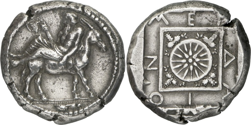 MENDH 1024x512 ΜΑΚΕΔΟΝΙΑ η αρχαία Μένδη