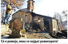 FYROM : Another church was set on fire