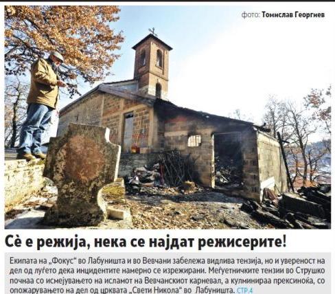 fyrom church FYROM : Another church was set on fire