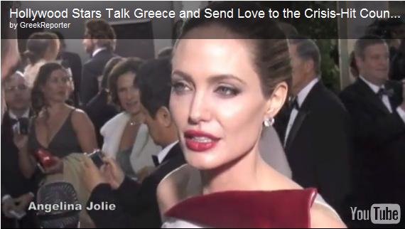 jolie Οι Stars του Χόλυγουντ μιλάνε για την Ελλάδα