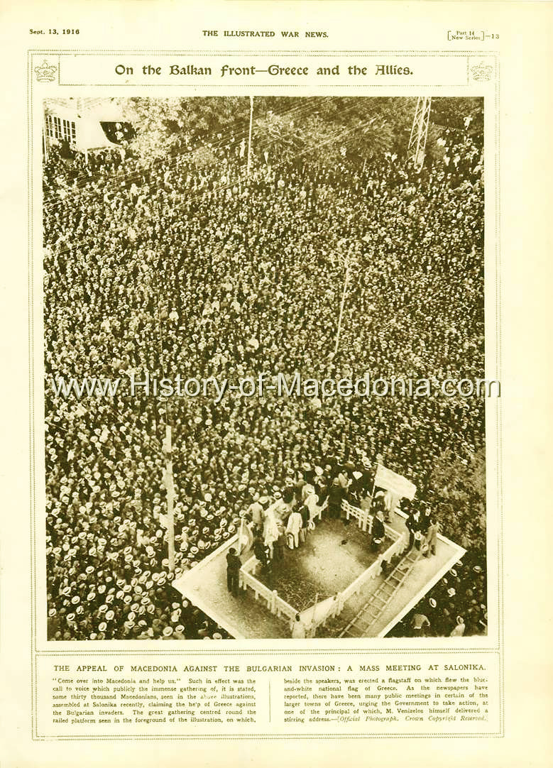 30,000 Macedonians 1916 Thessaloniki
