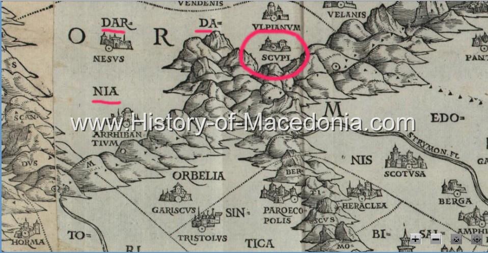 Νικόλαος Σοφιανός 1545 Μακεδονία