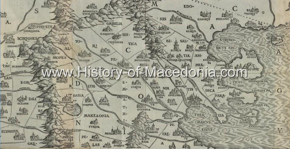 sophianos 1545 macedonia Σπάνιος χάρτης του 1545 συμπεριλαμβάνει στην Ελλάδα και την Μακεδονία