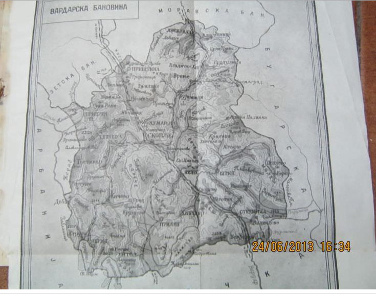 vardarska ban H Βαρντάρσκα Μπανόβινα σε σπάνιους Γιουγκοσλαβικούς Χάρτες