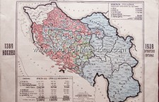 H Βαρντάρσκα Μπανόβινα σε σπάνιους Γιουγκοσλαβικούς Χάρτες