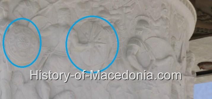 verg1 Η Συστηματική Παραβίαση της Ενδιάμεσης Συμφωνίας από Επίσημους Κρατικούς Φορείς της ΠΓΔΜ
