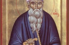 Kοσμάς ο Aιτωλός – H ιεραποστολική και εθνική δράση του μεγάλου δασκάλου και φωτισμένου ιεράρχη