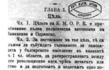 0G3Cr 225x145 ΣΑΛΤΑΡΑΝ ΟΙ ΣΚΟΠΙΑΝΟΙ: Κηδεία με... αγροτικό για τον Κίρο Γκλιγκόροφ