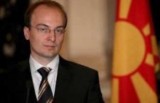 Σε έναρξη ενταξιακών διαπραγματεύσεων με την ΕΕ το 2010 προσβλέπει η ΠΓΔΜ