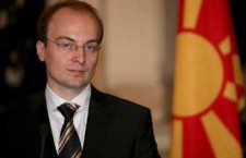 1073523 b 225x145 Διεθνές Δικαστήριο της Χάγης   Ενδιάμεση συμφωνία με την ΠΓΔΜ