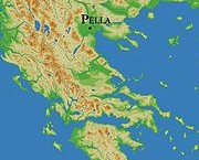 180px Pella location 180x145 Ancient Macedonia : Slavs Lost in Translation