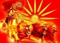 200 VMRO Aleksandar with Lions 200x145 Greek Journalist Fall Victim of Robbery and Beating in Skopje