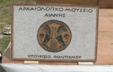 Yποψήφιο για το Ευρωπαϊκό Βραβείο Μουσείου της χρονιάς 2011 το Αρχαιολογικό Μουσείο Αιανής