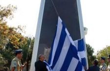 Η Μακεδονία αποδίδει φόρο τιμής στους Εθνικούς Ευεργέτες