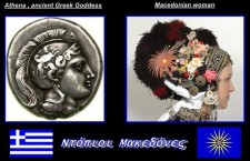Macedonian Folk Dances : From Antiquity to Modern Times