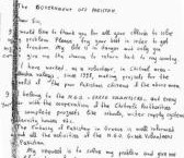Έκκληση για την απελευθέρωσή του απευθύνει ο Αθανάσιος Λερούνης, με χειρόγραφη επιστολή του