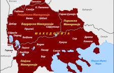 Eνας Γρουέβσκι μόνον μπορεί να σώσει την Μακεδονία