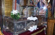 800px Relics of Saint Demetrius 225x145 Ο Σκοπιανός Τύπος με μια Ματιά 20 3 2012