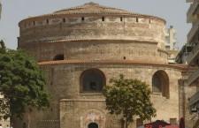 Η Ροτόντα του Καίσαρα Γαλέριου στην Θεσσαλονίκη