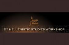 Το 2ο Σεμινάριο Ελληνιστικών Σπουδών προ των πυλών της Αλεξάνδρειας