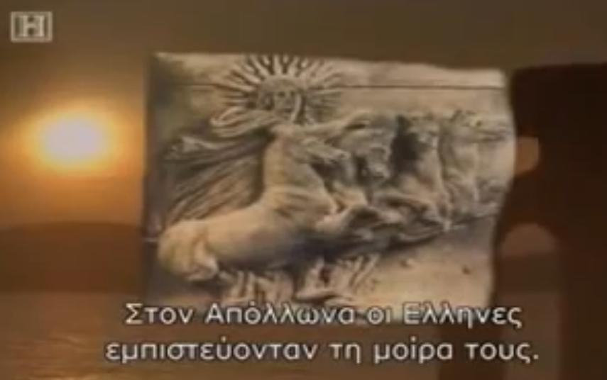A. The sanctuaries of Apollo / Τα ιερά του Απόλλωνα.