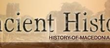 AncientMacedonianHistory145 225x100 Συνέντευξη του Διάσημου Ιστορικού Ρόμπιν Λέιν Φοξ   Δεν υπάρχει καμία αμφιβολία ότι οι Μακεδόνες ήταν Ελληνες