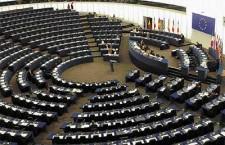 Ευρωπαϊκό Κοινοβούλιο: «Χωρίς όνομα» η …γλώσσα των Σκοπίων
