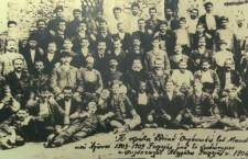 Friends of the Poor Society Gevgeli 19041 225x145 Μια νέα ανάγνωση του Σοφοκλή στα… ποντιακά