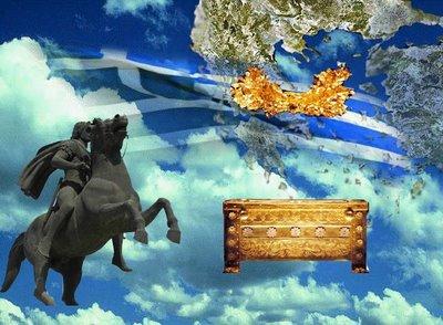 Ντροπή να μας την φέρει το ασήμαντο Σκοπιανό προτεκτοράτο