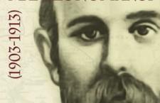 Αφανείς Γηγενείς Μακεδονομάχοι (1903-1913) από την Εταιρεία Μακεδονικών Σπουδών