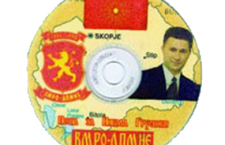 Gruevski Personality Cult Music Video DVD Issued