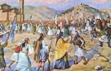 Η ΠΟΡΕΙΑ ΤΟΥ ΓΕΝΟΥΣ ΩΣ ΤΟ 1821 ΚΑΙ Η ΕΚΚΛΗΣΙΑ