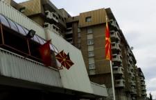 Ο Ήλιος της Βεργίνας χρησιμοποιείται ακόμα σε Σκοπιανές κρατικές υπηρεσίες
