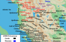Map of ancient Epirus and environs 225x145 2009 RESOLUTIONS & DECLARATIONS of Pan Macedonian ASSOSIATION, USA
