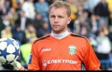 Σκοπιανός τερματοφύλακας της Καρπάτι: «Η Mακεδονία δεν είναι Ελλάδα!»