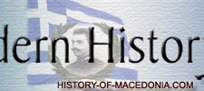 "1908, Allen Upward - ""Macedonia"" the Necessity to Create a Fictitious Country with a Ficti..."