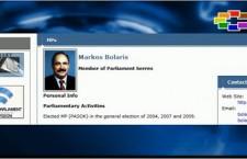 Mpolaris 225x145 Τα κόμματα πάνε να παραδώσουν τη Ροδόπη στο τουρκικό προξενείο!
